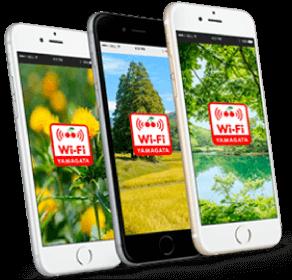 Wi-Fi YAMAGATAイメージ