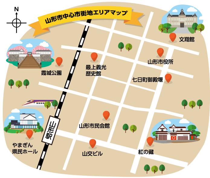 山形市中心街エリアマップ
